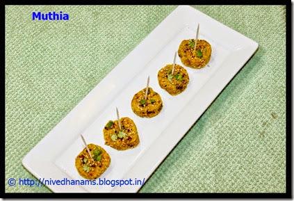 Gujarat - Muthia
