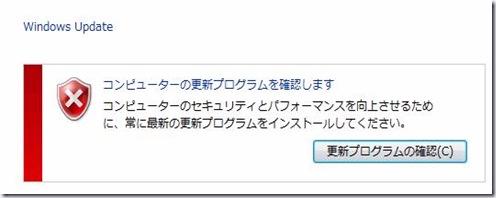 windowsup_0x80248015_00