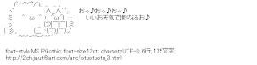 [AA]おっおっおっ 読書 ( ^ω^)