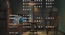 Kaze Tachinu - ED1 - Large 03