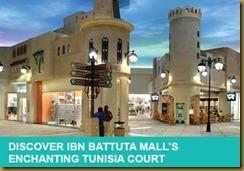 Tunisia Court
