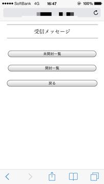20140116164845.jpg