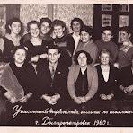 Фото-шахісток.-1960-р..jpg