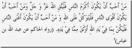 hadits_taqwa01