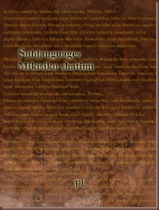 Sublanguages Cover