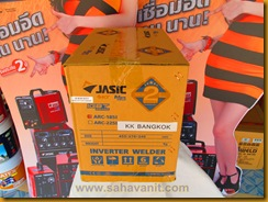 ตู้เชื่อมไฟฟ้า JASIC ARC185i 04 LOGO