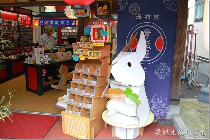 日本北九州-由布院街道。這是「青紙屋」,有點像台灣的紙箱王,販賣所有跟紙相關的商品。