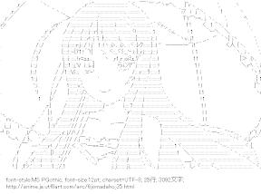 [AA]桜庭晴海 (六畳間の侵略者!?)