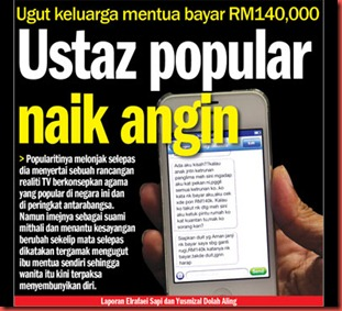 frontpage (2)
