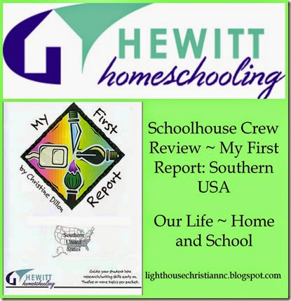 Hewitt Homeschooling Review My First Report