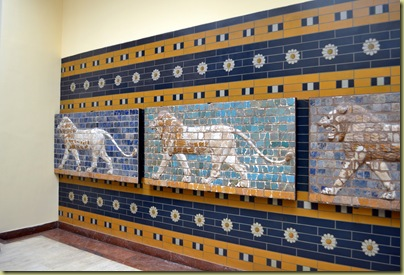 Istanbul Lions from Babylon