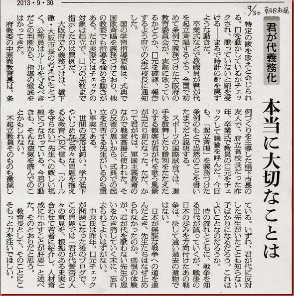 Image2朝日