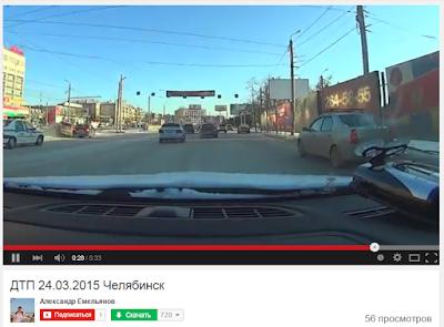 2015-03-25 14-09-05 Скриншот экрана.png