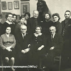 Працівники-музею-з-науковцями.-1965-р..jpg