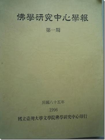P1160075