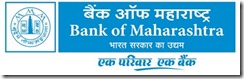 Bank of Maharashtra PO 3rd Phase-Result