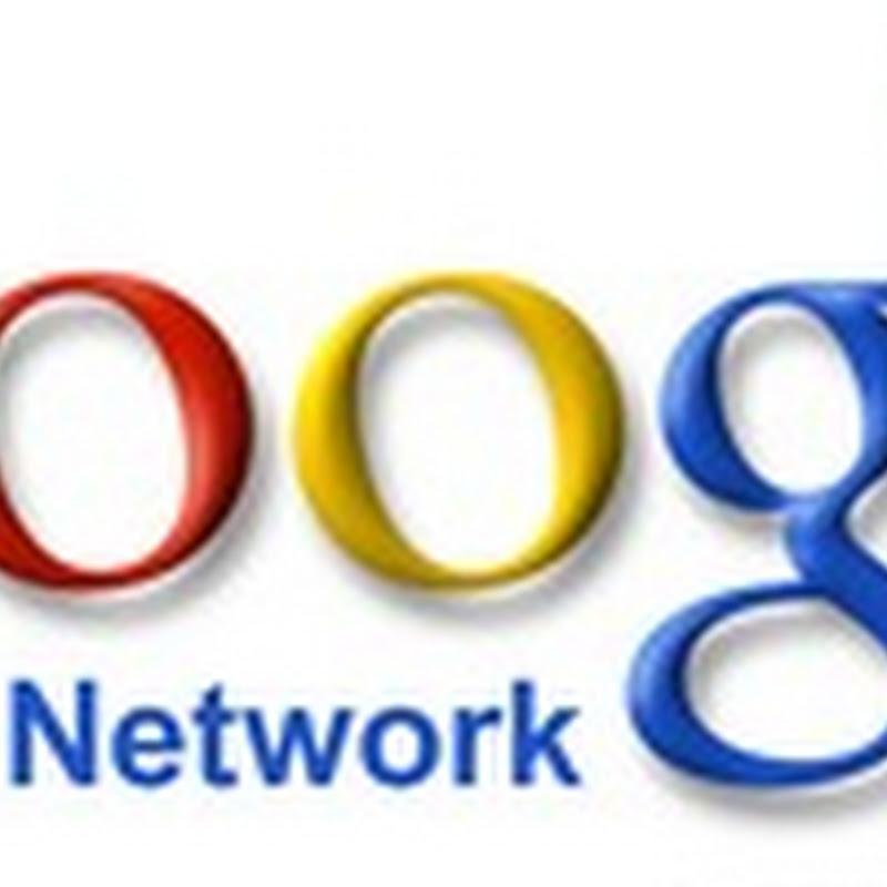 Che cos'è Google Affiliate Network?