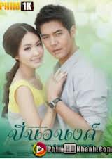 Theo Đuổi Tình Yêu Đến Tận Cùng Thế Giới - Thái Lan