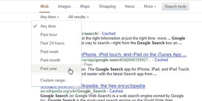 新しいGoogle検索のレイアウト