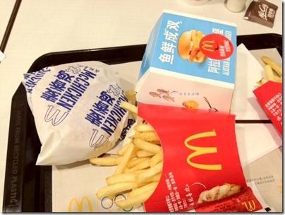 McDonalds, whereever you go