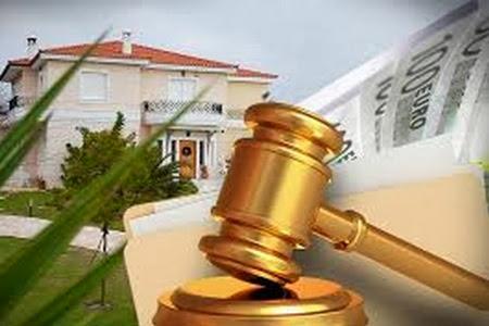 Προστασία Πρώτης Κατοικίας: Το «Δώρο» της Κυβέρνησης (2)