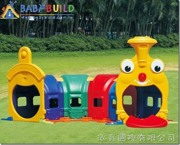 BabyBuild 快樂火車