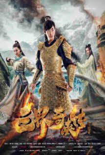 Tam Giới Kỳ Hiệp Truyện - San Jie Qi Xia Zhuan