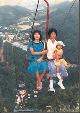 a98648_gondola_8-south-korea