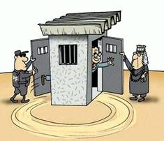 lei de prisões 10.403 2011