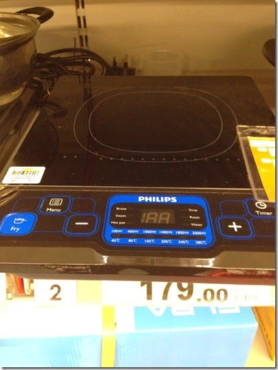 Philips induction cooker