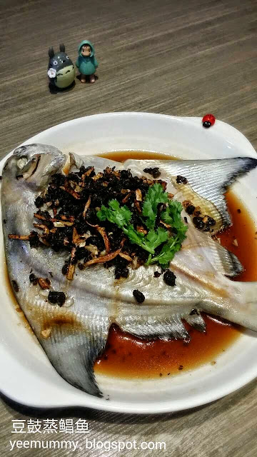 Steamed Salted Black Beans Pomfret 豆鼓蒸鲳鱼