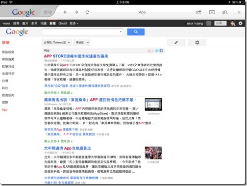0 google news-10