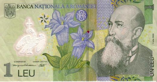 Nicolae iorga cu barba de popa sau de taliban pe banii de 1 leu
