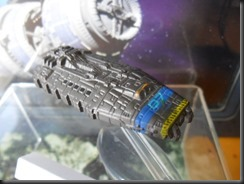 BABYLON 5 SHUTTLE (PIC 2)