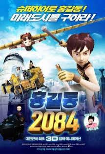 Chiến Binh Dũng Cảm - Hong Gil Dong