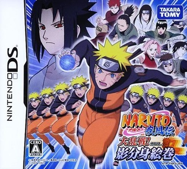 Free Download Naruto Shippuden Dairansen! Kage Bunsen Emaki (Japan) Nintendo DS Game Rom