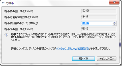 win7-disk-02