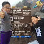 富士山322.jpg