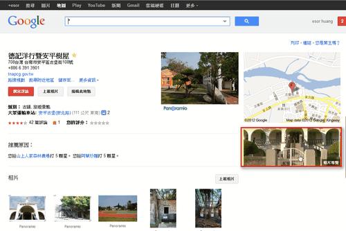 Google Map 3D Tour-07