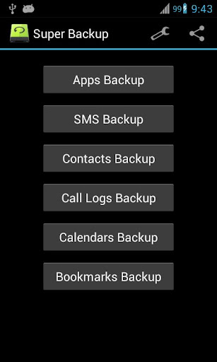 super-backup-sms-contacts for android screenshot