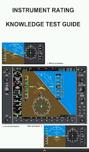 Instrument Rating Test Guide - screenshot