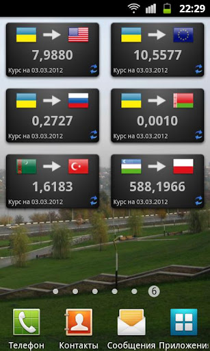 NBU Currency Rates Widget