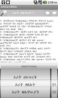 Screenshot of Dawit : Amharic Bible