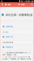 Screenshot of LuckyBox