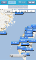 Screenshot of Taiwan Resorts