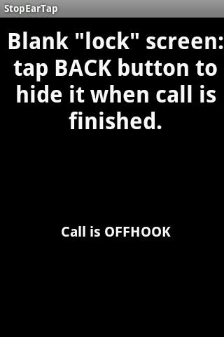 【免費通訊App】StopEarTap-APP點子