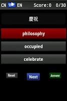 Screenshot of VocabularyTrainer (tCN/EN) Int