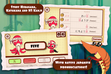 Learn Japanese with Tako- screenshot thumbnail