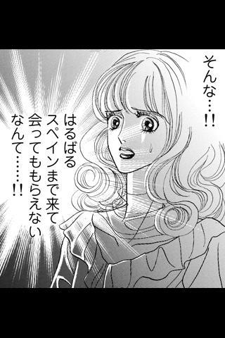 【免費漫畫App】無垢な公爵夫人1(ハーレクイン)-APP點子