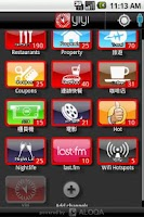 Screenshot of YiYi - places, events, deals